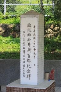 20100923-04