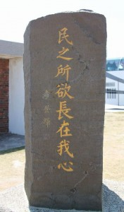 20110507-06