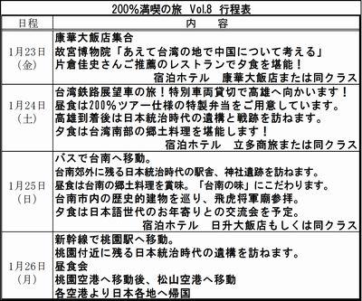 2015-katakura-01