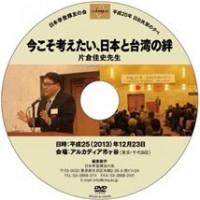 Katakura-dvd