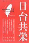 magazine033
