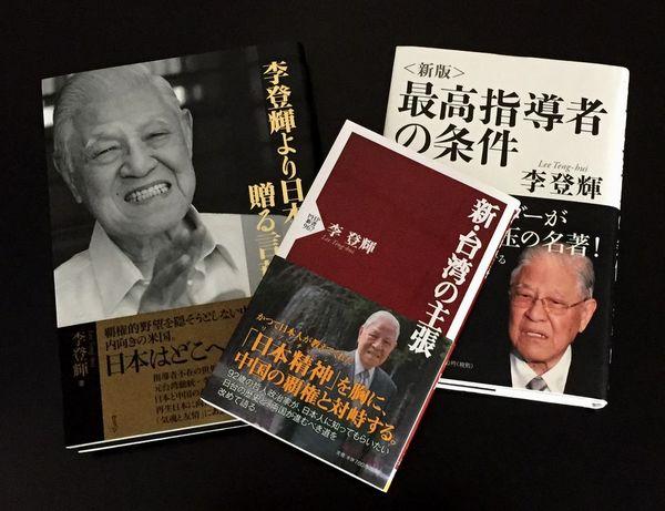 sales-books