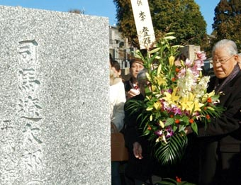 20050102-06