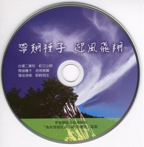 20050810