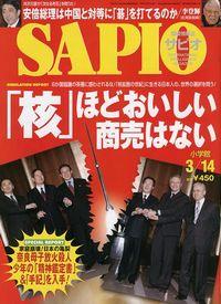 20070326-02