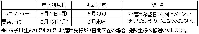 20140516-04