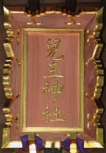 20060723-02