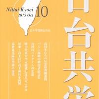 kyouei038