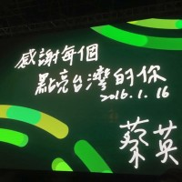 20160120-01