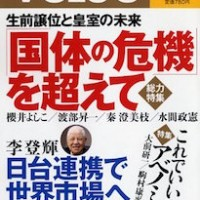 20160911-01