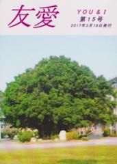 20170501youandi-01